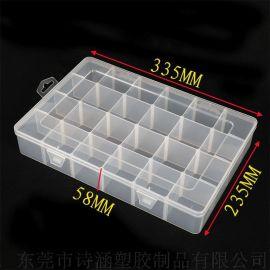 特大号 24小格活动内格 白色PP工具盒/零件盒/元件盒 厂家直销
