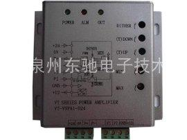 高精度比例放大板VT-VSPA1-D24-AX-X