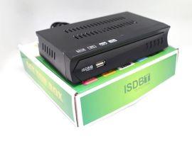 南美、菲律宾ISDB-T地面数字高清机顶盒