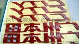 标牌-标示-标志-铭牌专用胶贴系列【3m亚克力泡棉双面胶贴】
