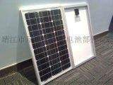 太陽能電池板 30w 單晶矽 12v系統
