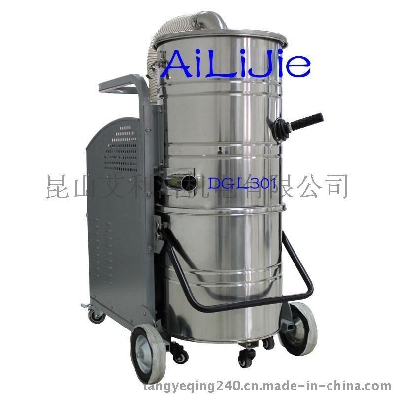 無錫工業吸塵器,無錫工業吸塵器價格,無錫工業吸塵器廠家,無錫工業吸塵誰家有