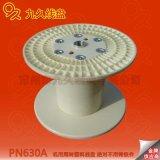 塑料线盘厂家直销、江苏电线盘报价、胶轴批发价格