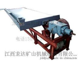江西龙达矿山摇床 6-S固定式 金矿选矿设备
