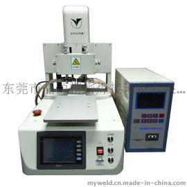 自动点焊机 精密点焊机 点焊机厂家 点焊机 漆包线焊接点焊机