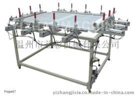 供应厂家直销SQ型绷网机