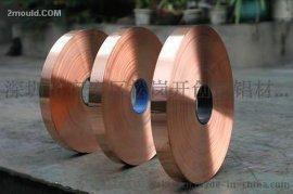 耐低温qbe2 qbe1.9镀镍铍铜带 防氧化厂家