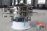 先锋XFC600超声波振动筛