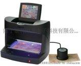 日宝PF-9000高档票据鉴别仪