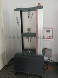 苏州拓博铸铁铸钢铸造件拉伸强度屈服强度万能试验机