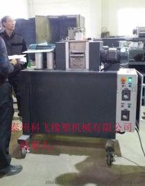 钓鱼线切粒机、橡皮筋橡皮圈切粒机生产厂家直销 品质保证