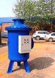 石家庄物化全程综合水处理器厂家