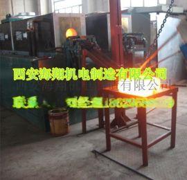 河南安阳汽车连杆锻造用中频感应加热炉