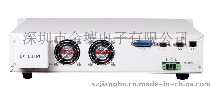 大功率可編程直流開關電源KR-16031-SP