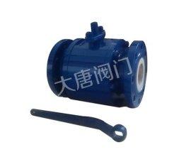 半衬陶瓷球阀,O型陶瓷球阀,厂家直销陶瓷球阀