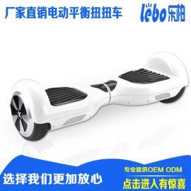 热销6.5寸电动扭扭车 智能思维两轮平衡车