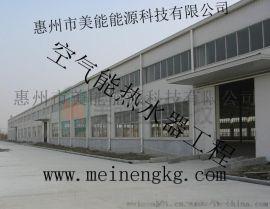 热水器工程,12年工程专业服务商!深圳市热水器工程