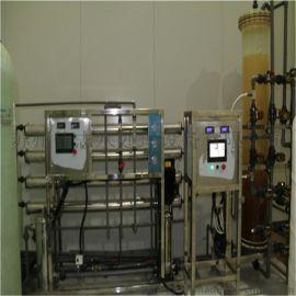 广西水处理设备/半导体加工纯水设备/高效清洗水纯水设备