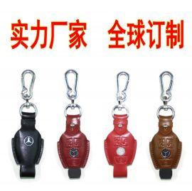 博傲汽车钥匙套 各种车型品牌汽车钥匙套 真皮汽车钥匙套