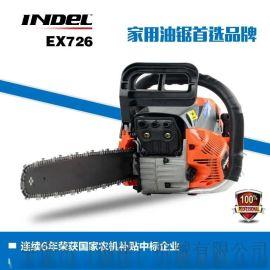 52油锯 伐木汽油锯 6200油锯 进口伐木油锯 手提式汽油锯 汽油电锯 油锯割草机