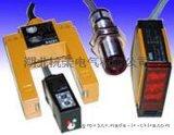 光电开关BR400-***对射型光电开关BR400-***