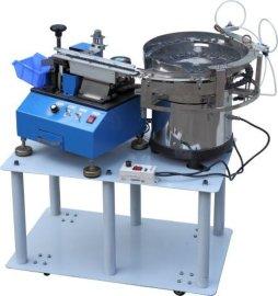 ZR-104C 全自动散装电容剪脚机(多功能)