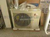 定做10P柜机防腐空调专业