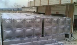 不锈钢生活水箱 组合式生活水箱**深圳天利源
