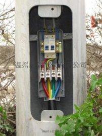 路燈接線盒EKM2035 電纜接線盒EKM2035