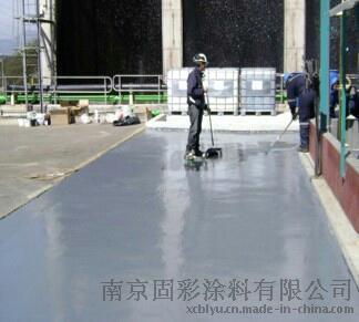 南京室外防紫外線耐候耐滑環氧地坪漆