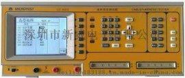 益和CT8683综合快速线材测试机导通测试仪