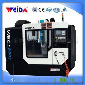 【企业集采】特价产品山东威达高刚性硬轨重切削机床VMC850B加工中心