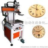北京供应3050高精密汽车仪表盘丝印机