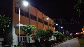 廣順牌9米56W市電互補路燈GS-SDLD56W