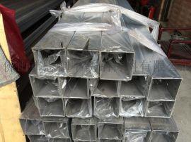 **SUS304不锈钢焊管 青岛304不锈钢管 机械用不锈钢方管