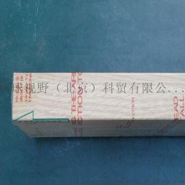 阿姆斯壮木纹铝方通300*100