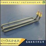 【双合电热】厂家直销 优质烤箱双头电热管