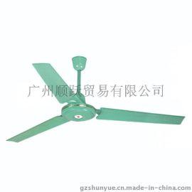 紅星強力家用風扇吊扇FC-120
