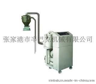 张家港辛巴克ZJ系列塑料真空自动加料机