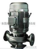 批發供應臺灣川源立式水泵/LPS立式管道離心泵