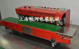 厂家直销FR-980墨轮印字封口机 打生产日期自动封口
