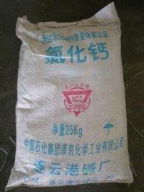东莞惠州氯化钙厂家直销