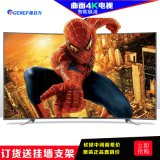 2016正品热卖LED65寸曲面4K液晶电视机 网络WIFI智能极清