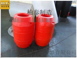 批发定做塑料浮球 空心塑料浮球 聚氨酯pe浮球
