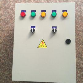 生活 消防 潜污 水泵控制箱直接启动 一控二 4KW液位水泵控制柜