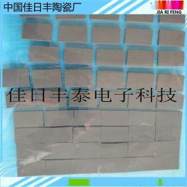 高导热性能硅胶片 散热硅胶片**型行业导热材料**
