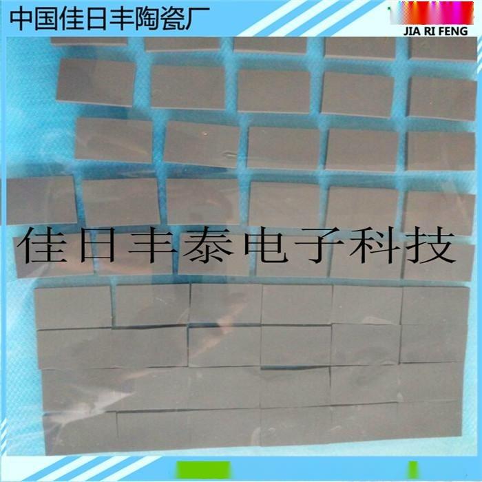 高导热性能硅胶片 散热硅胶片最新型行业导热材料首选