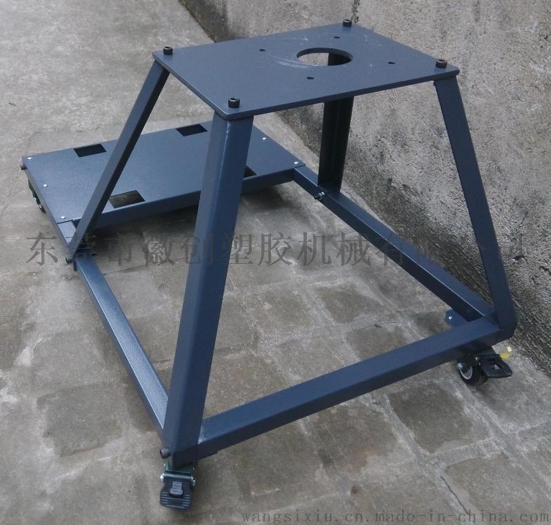 各种干燥机脚架支撑架干燥机支架