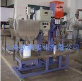 定量包装秤 电子秤 灌装秤灌裝機儲槽式 厂家订制直销 价格低廉