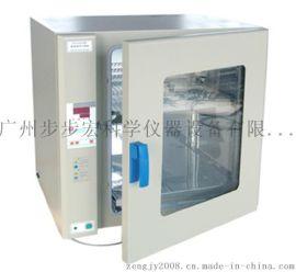 【上海博迅】电热鼓风干燥箱 GZX-9023MBE